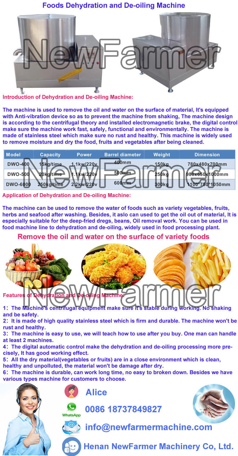 Food Dehydrator Deoiler Machine